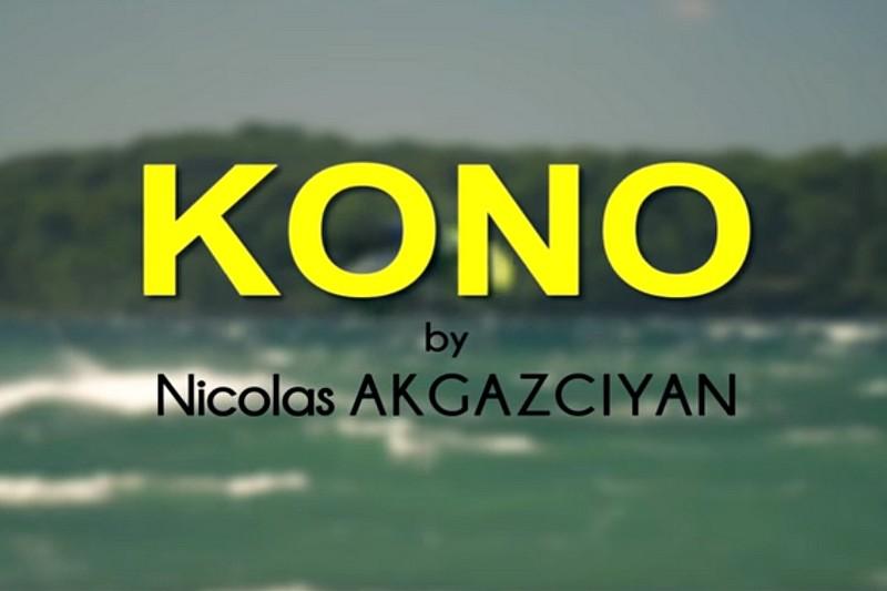 Vidéo : Le kono avec F-400
