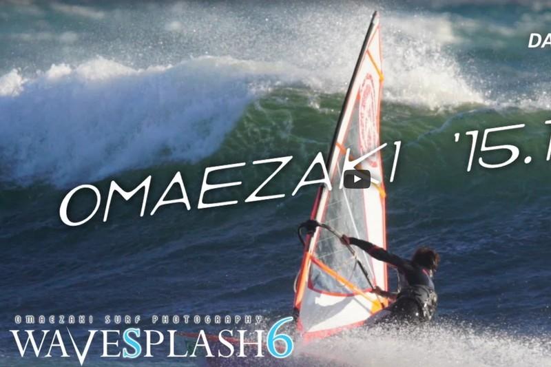 Vidéo : Omaezaki le 27 novembre