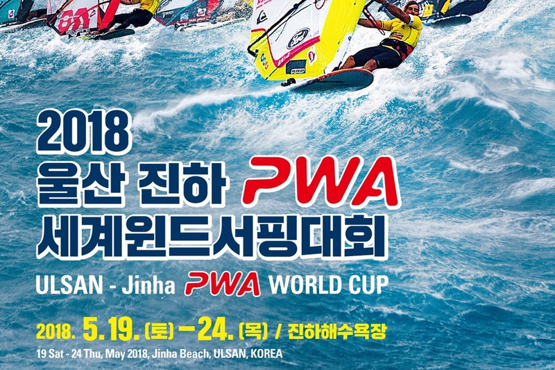 Live streaming Ulsan - Jour 6