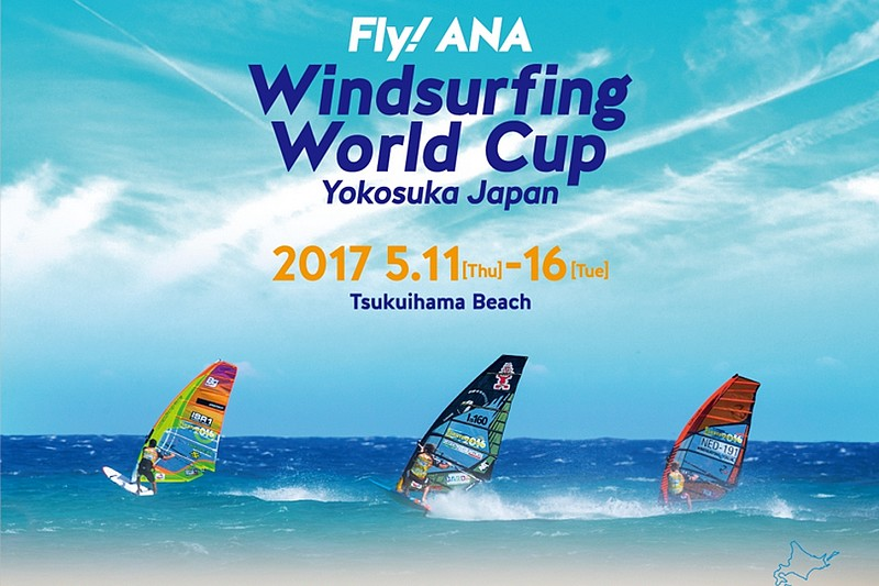 Live streaming Yokosuka - Jour 6