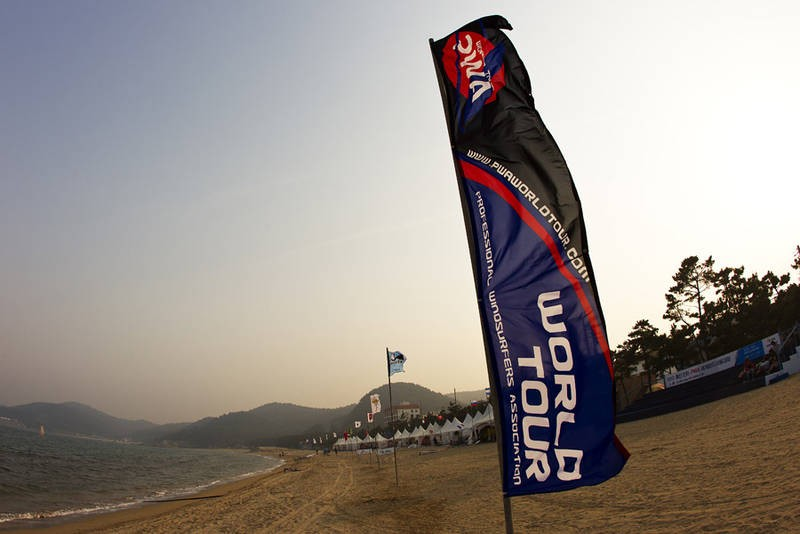 Ulsan PWA World Cup