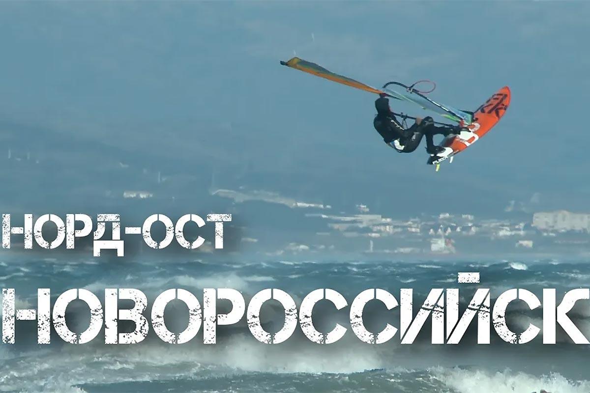 Une session musclée sur la Mer Noire !