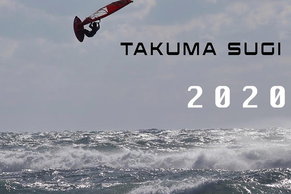 Takuma Sugi dans ses oeuvres